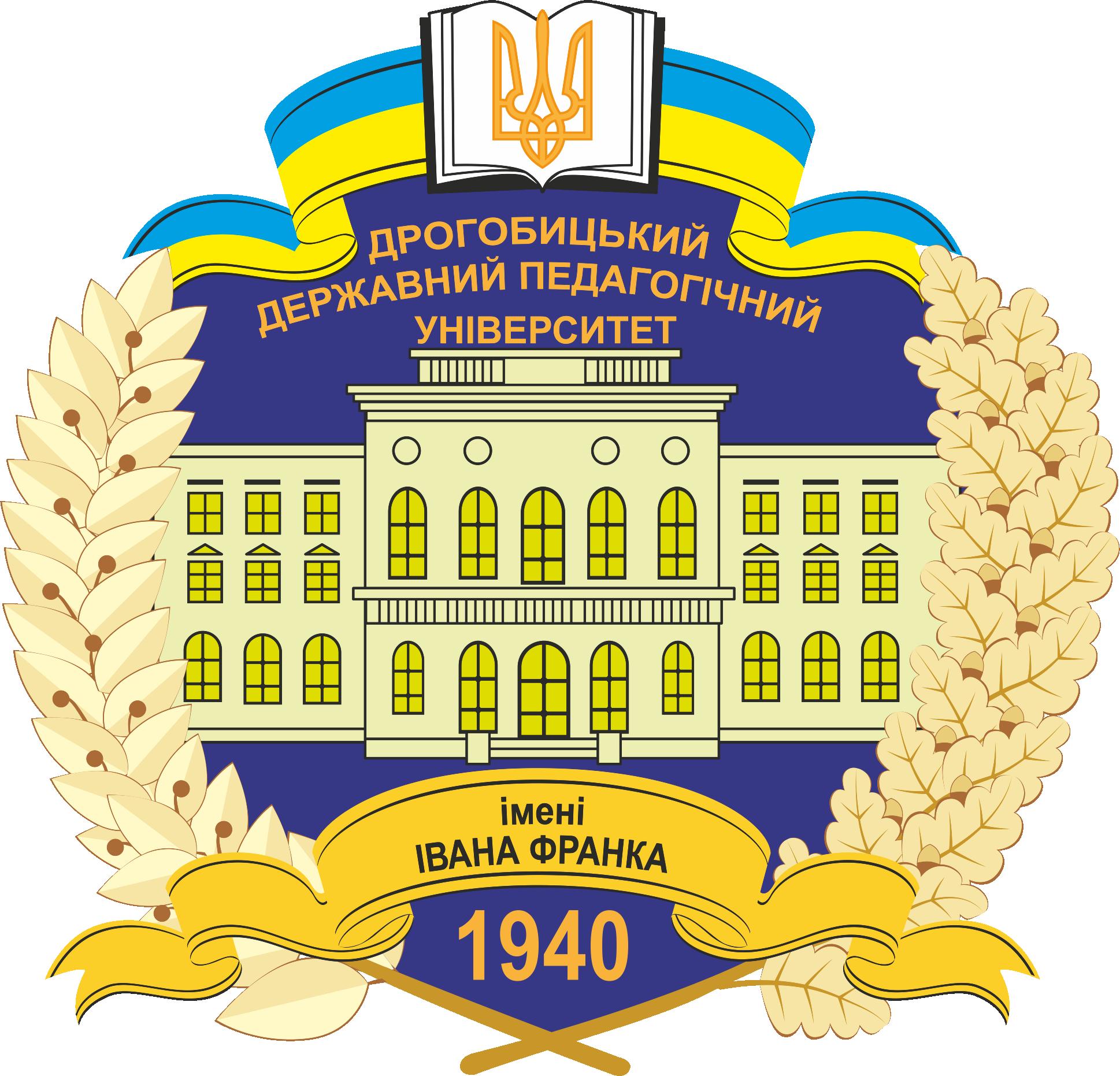 Герб ДДПУ